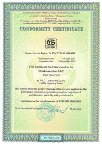 ISO 9001 Certificate Dilaks-service 2