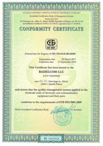 ISO 9001 Certificate Radelcom 2