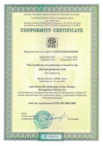 ISO 9001 Certificate aktualnye proekty 2