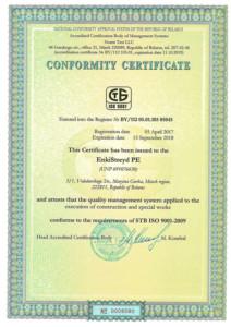 ISO 9001 Enkistrade 2