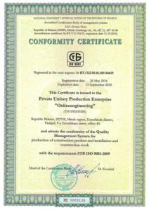 ISO 9001 Onlineengineering 2