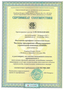 ISO 9001 Pani 1