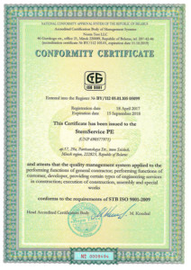 ISO 9001 StemService 2
